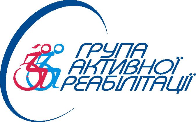 Проводимо відбір учасників у вересневий табір АР – «Всеукраїнський – 2013»