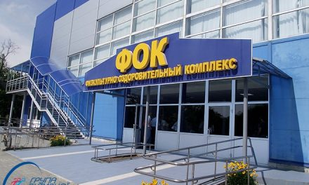 """Міністр соціальної політики України відвідала НЦ """"Україна"""""""