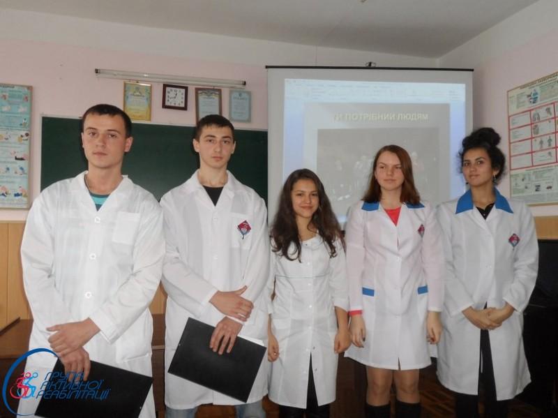 Студенти Наталії