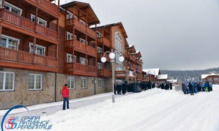 Турківський район отримав шанс на розвиток туризму