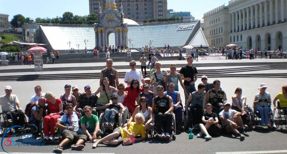 Табір активної реабілітації (7–19 липня 2008 року)