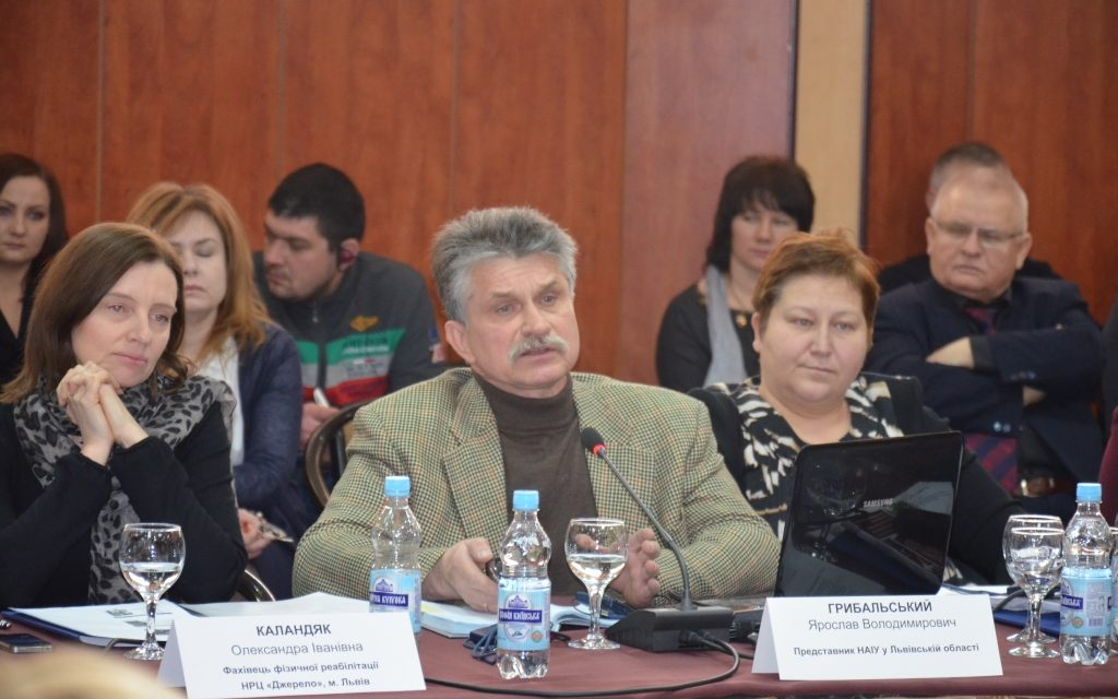 Міжнародна конференція: «Набуття особистої мобільності особами з інвалідністю. Забезпечення візками»