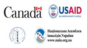 Оцінка ситуації щодо забезпечення доступу осіб з інвалідністю до виборчих та політичних процесів в Україні