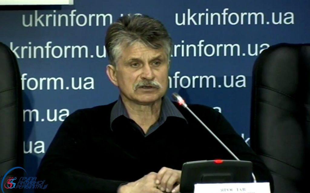 Прес-конференція: «Загублені права: вперше голос ГОі з України прозвучав в Комітеті ООН»