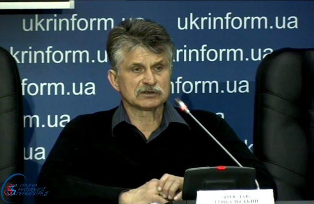 Ярослав Грибальский