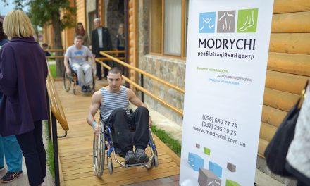 У Трускавці на Львівщині відкрили унікальний реабілітаційний центр