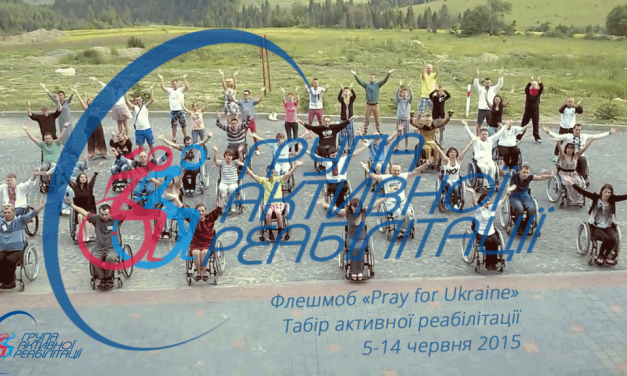 Флешмоб «Pray for Ukraine» | Табір активної реабілітації