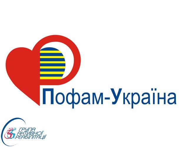 logo-Pofam-Ukraina