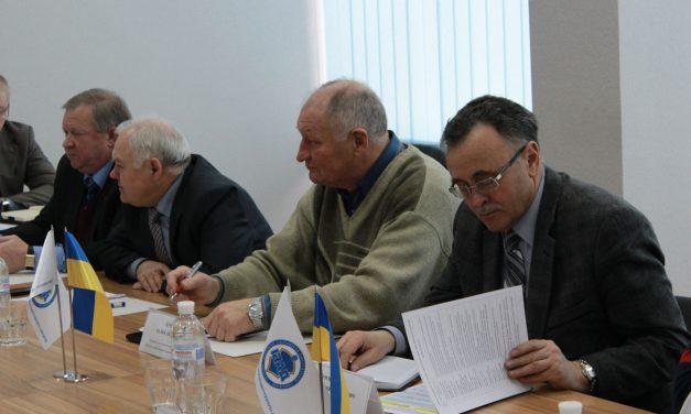 Представники ГАР в новому складі Громадської ради при Держархбудінспекції