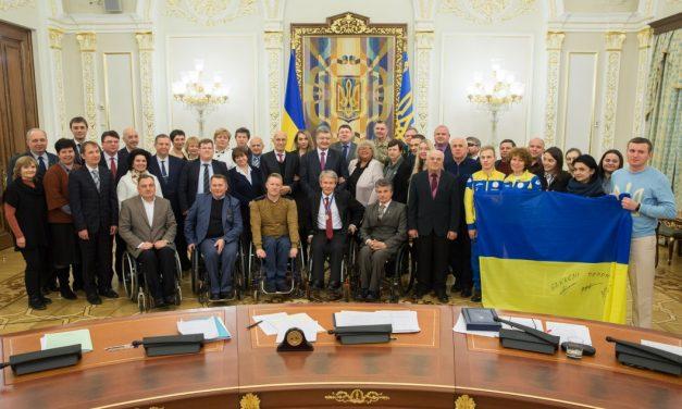 Президент підписав Указ «Про створення умов для реалізації прав людьми з інвалідністю»