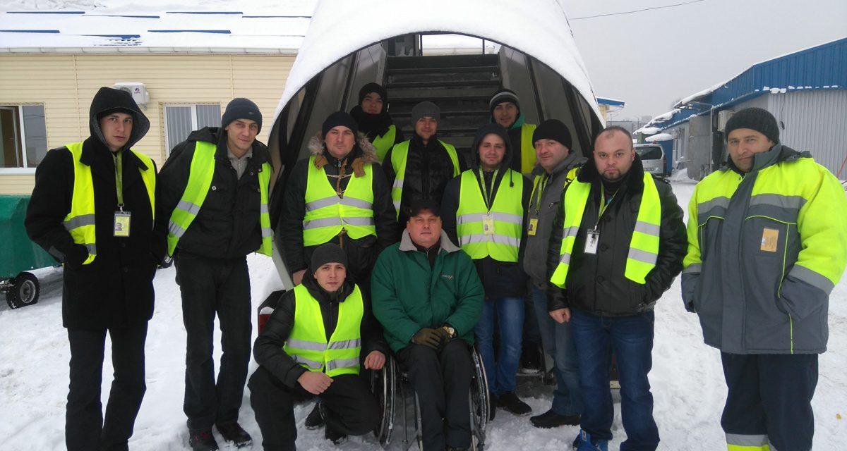 В Києві відбувся навчально-практичний семінар для працівників ТОВ «Мастер-Авіа»