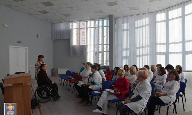 Володимир Азін: «Лікарям надзвичайно важливо знати методи супроводу і допомоги людям з інвалідністю»