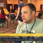 ПравдаТУТ: Реабілітація людей на колясках