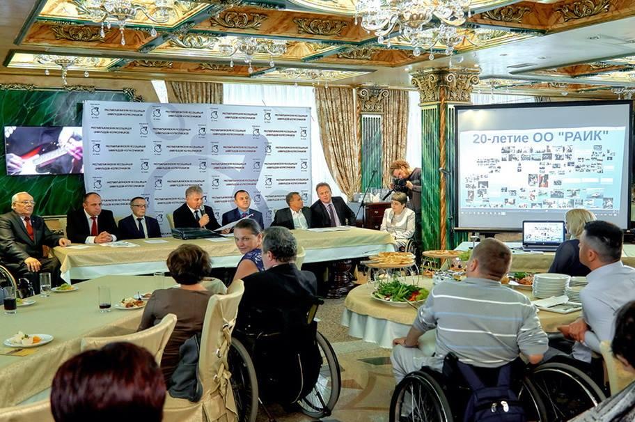 20 років першого табору АР в Білорусі і 20 років ГО «РАІК»