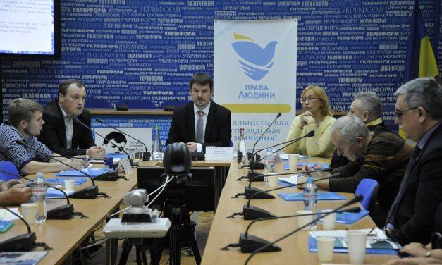 Європейські стандарти працевлаштування для осіб з інвалідністю України: реалії та перспективи