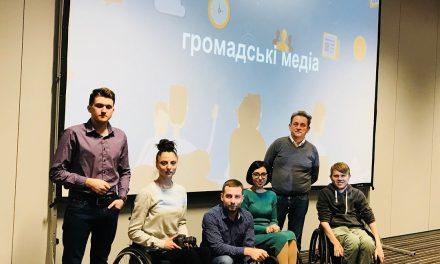 Група Активної Реабілітації прийняла участь в Медіа школі: Активні Громадяни