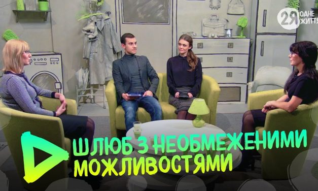 Сім'я Головіних у програмі «2Я – Одне життя»