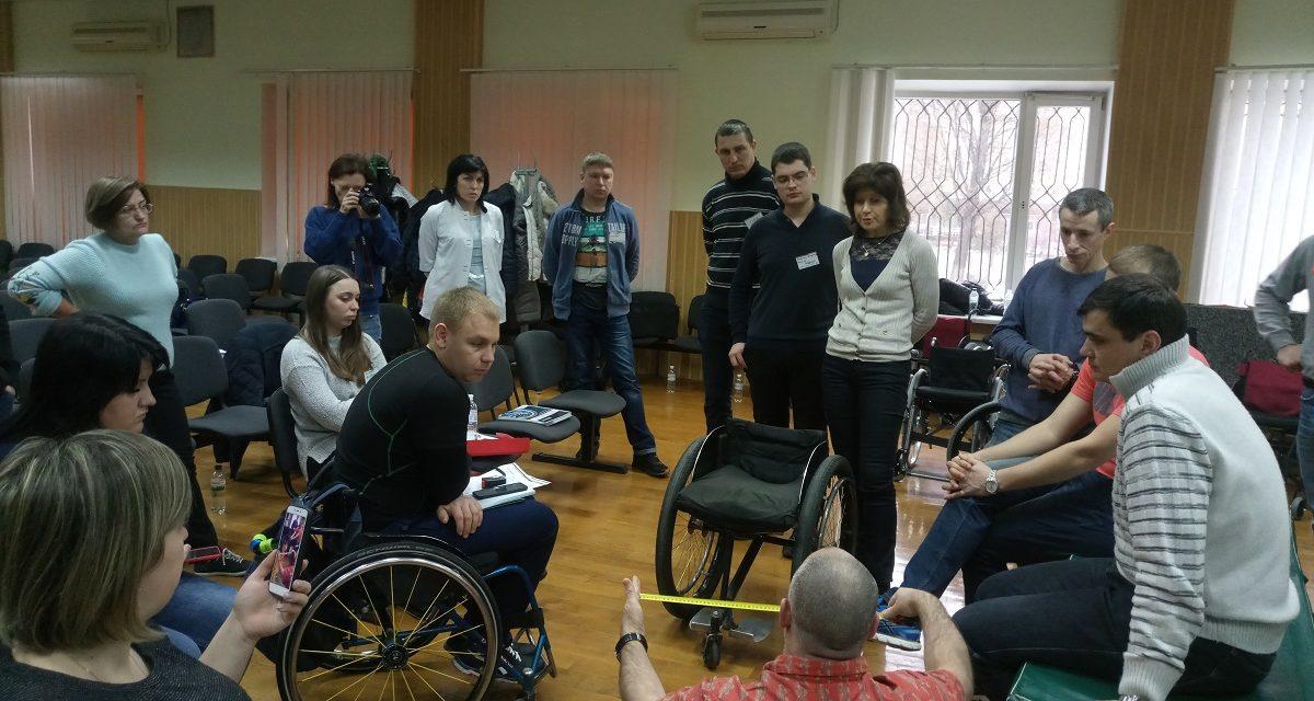 Тренінг «Підбір крісел колісних: базовий рівень» відбувся в Харкові