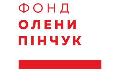 Фонд Олени Пінчук
