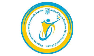 Національний комітет спорту інвалідів України