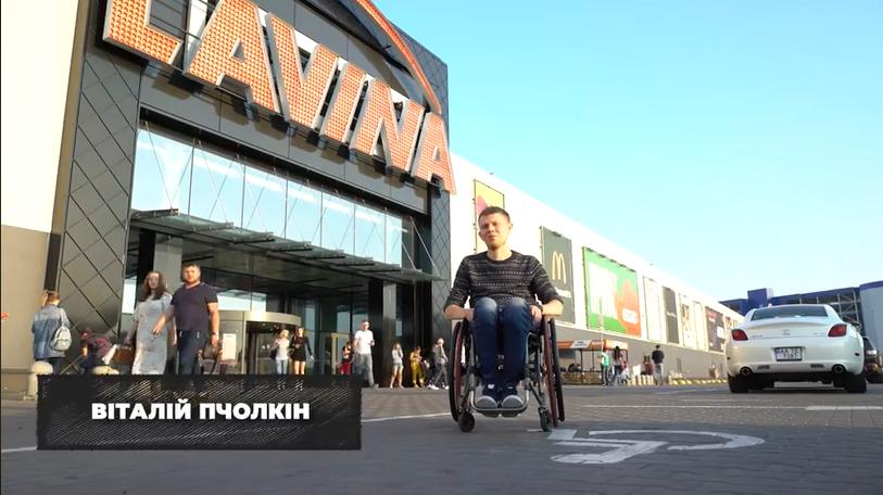 В пошуках універсального дизайну в ТРЦ Lavina Mall