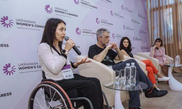 Український Жіночий Конгрес