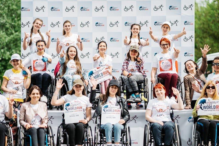 В Україні відбувся черговий благодійний забіг Wings for Life World Run